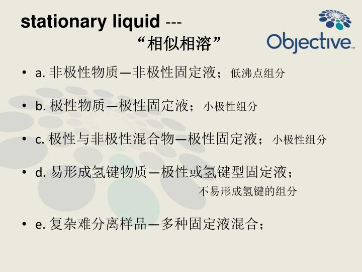 stationary liquid