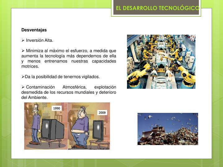 EL DESARROLLO TECNOLÓGICO