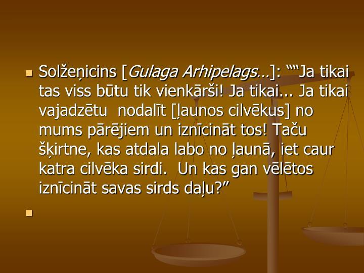 Solžeņicins