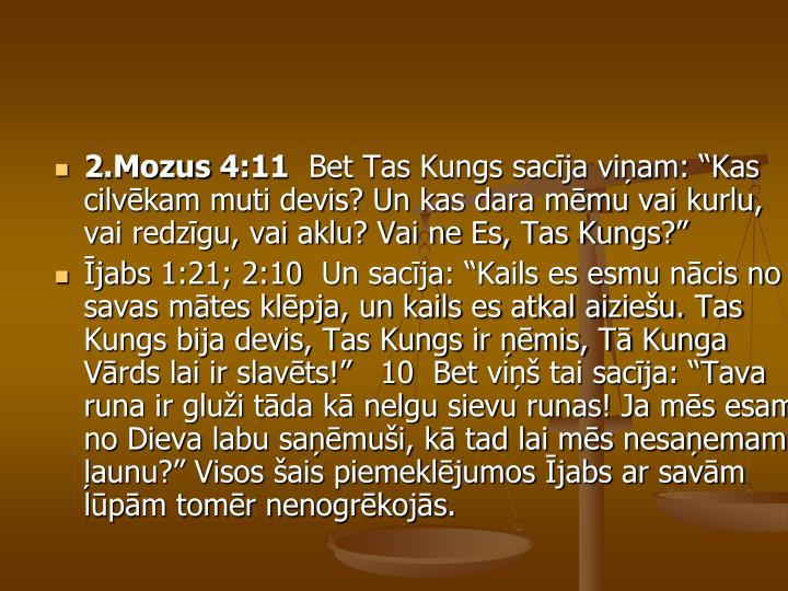 2.Mozus