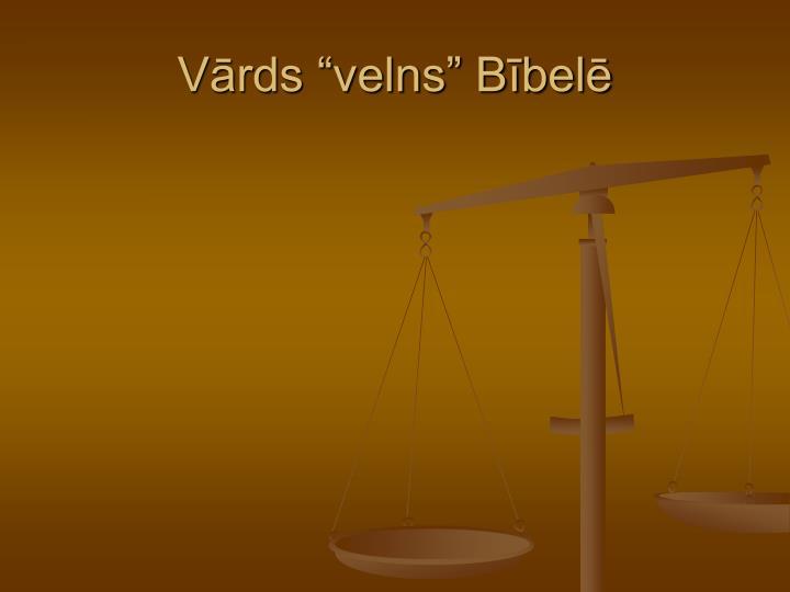 """Vārds """"velns"""" Bībelē"""