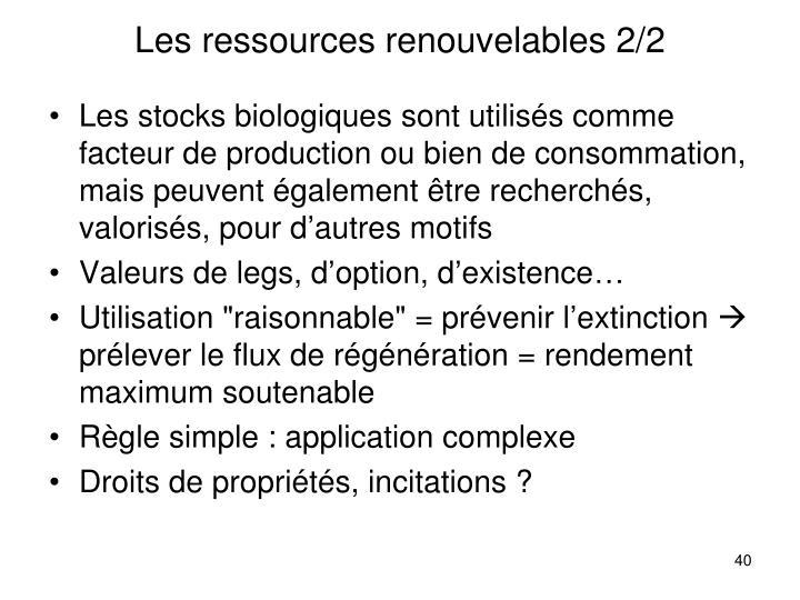 Les ressources