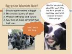 egyptian islamists beef