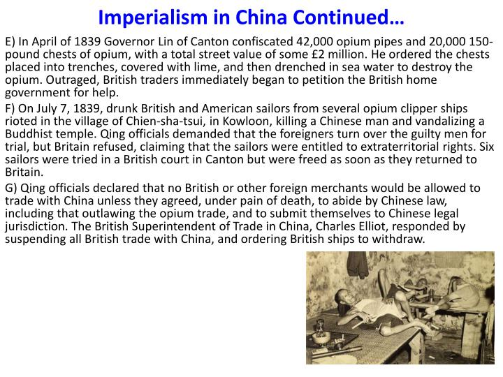the opium war and the unequal treaty system history essay The first opium war (1839–42), also known as the opium war and as the anglo-chinese war, was fought between the united kingdom of great britain and ireland and the qing empire over their conflicting viewpoints on diplomatic relations, trade, and the administration of justice for foreign nationals.