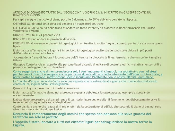 """ARTICOLO DI COMMENTO TRATTO DAL """"SECOLO XIX"""" IL GIORNO 21/1/14 SCRITTO DA GIUSEPPE CONTE SUL DISASTRO DI"""