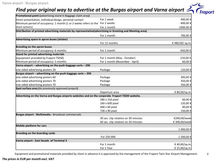 Varna airport /