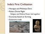 india s first civilization