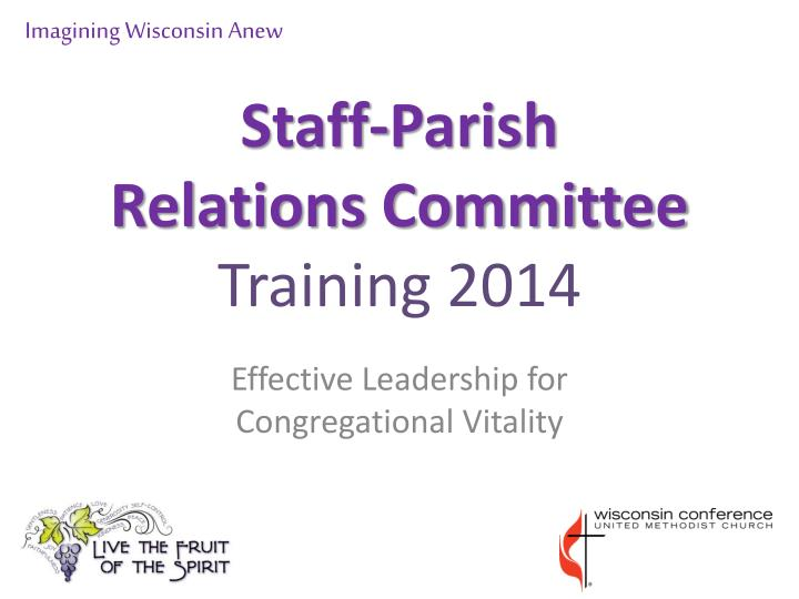 staff parish relations committee training 2014