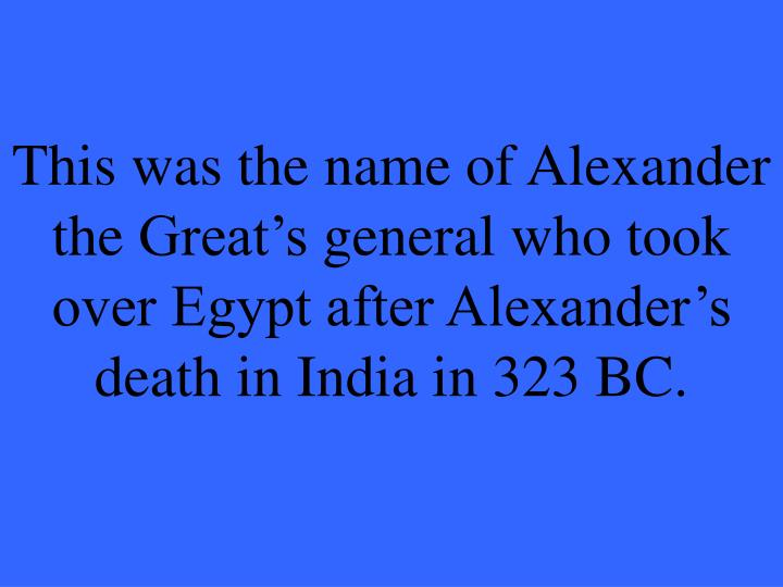 This was the name of Alexander the