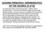 guiding principles hermeneutics of the council 3 of 3