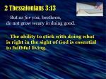 2 thessalonians 3 13
