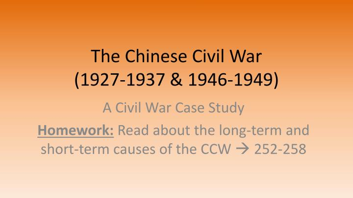 The Chinese Civil War