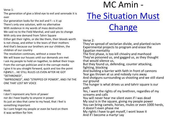 MC Amin -