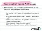 reviewing the financial aid package