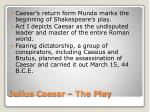 julius caesar the play