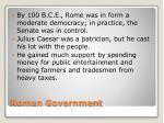 roman government1