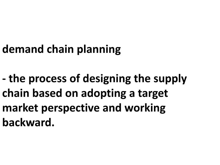 demand chain planning