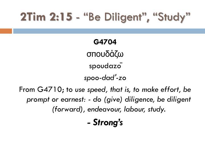 2Tim 2:15