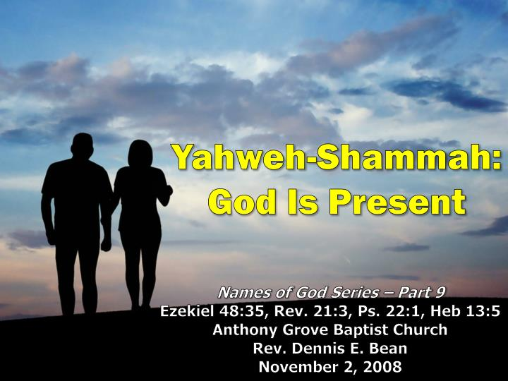 the presentation of yahweh in the Even if yahweh in these egyptian texts is a place, it seems nearly certain that such an area, city, or town was named after the hebrew god of yahweh of the old testament we thus still would have the earliest references to the god of yahweh found outside of the old testament.