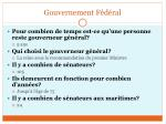 gouvernement f d ral1