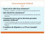 gouvernement f d ral2