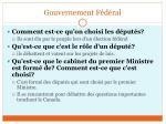 gouvernement f d ral3