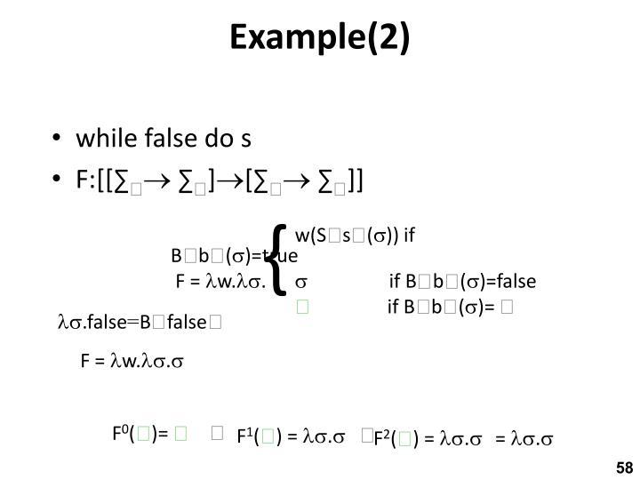 Example(2)