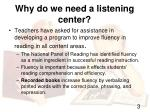 why do we need a listening center