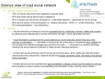 science view of road social network