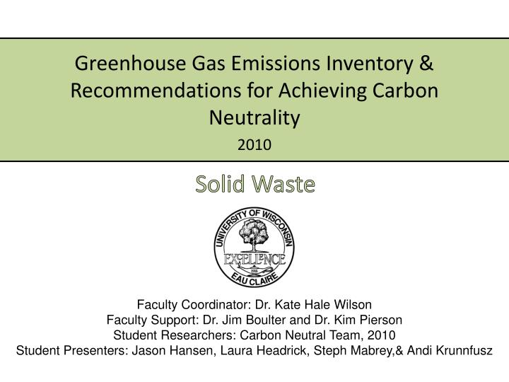 greenhouse gas emissions inventory recommendations for achieving carbon neutrality
