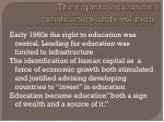 the right to education construction and evolution