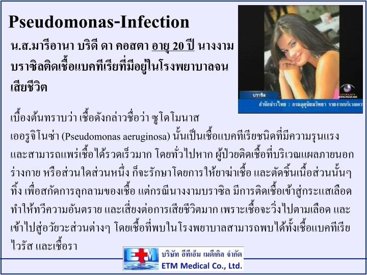 Pseudomonas-Infection