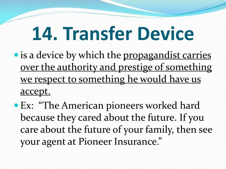 14. Transfer Device