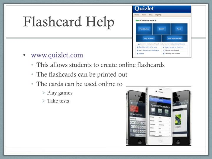 Flashcard Help
