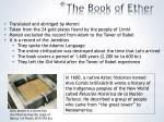 the book of ether