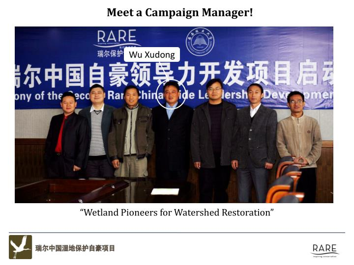 Meet a Campaign Manager!
