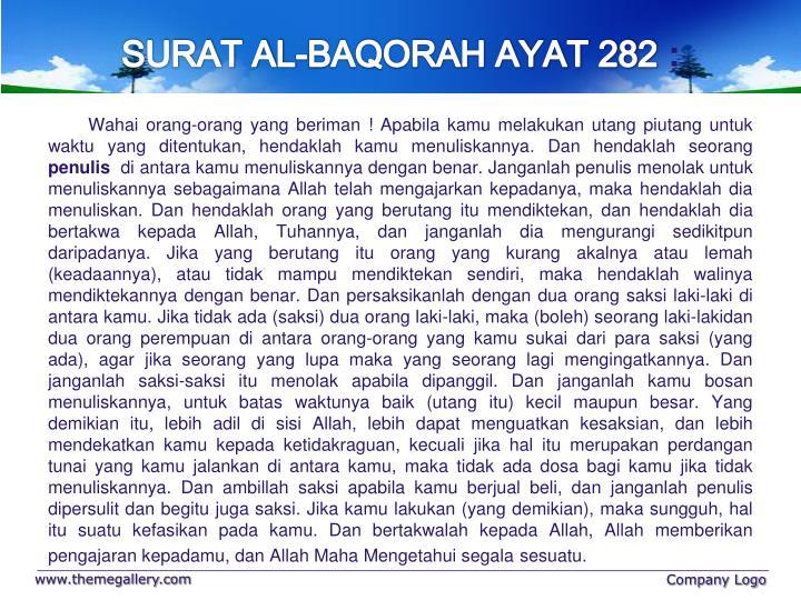 SURAT AL-BAQORAH AYAT 282