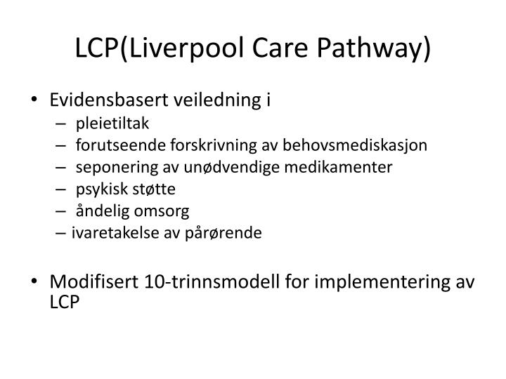 LCP(Liverpool