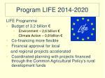 program life 2014 2020