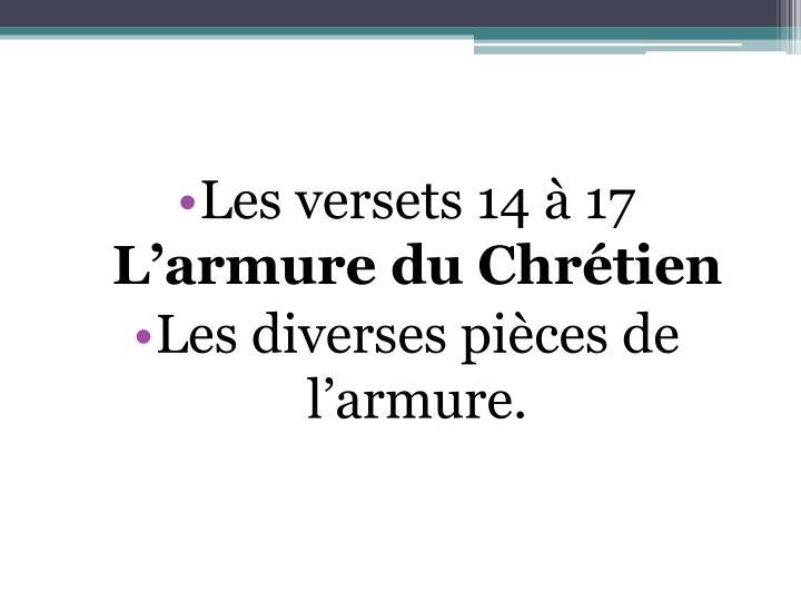 Les versets 14 à 17