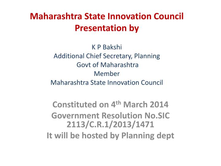 Maharashtra State Innovation Council