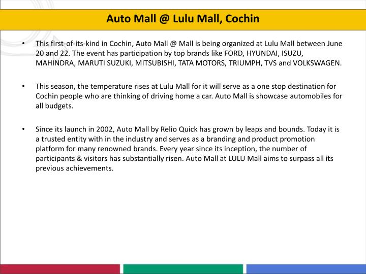 Auto Mall @