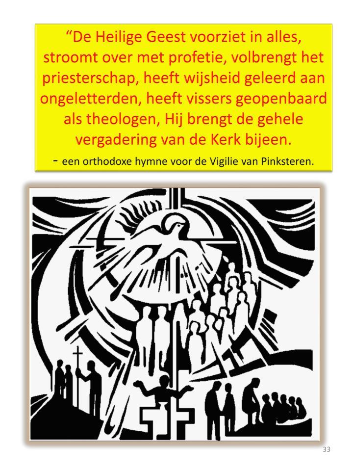 """""""De Heilige Geest"""