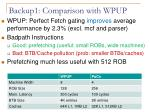 backup1 comparison with wpup