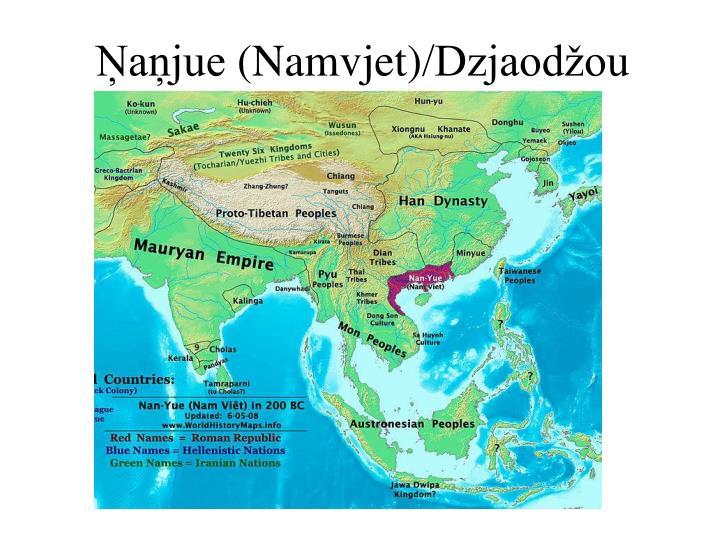 Ņaņjue