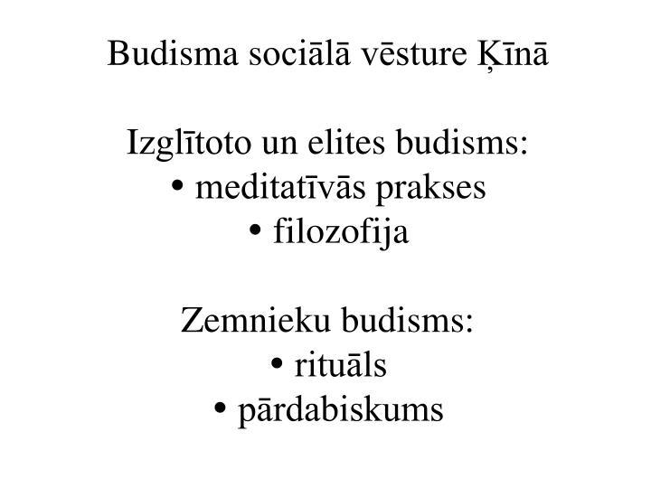 Budisma