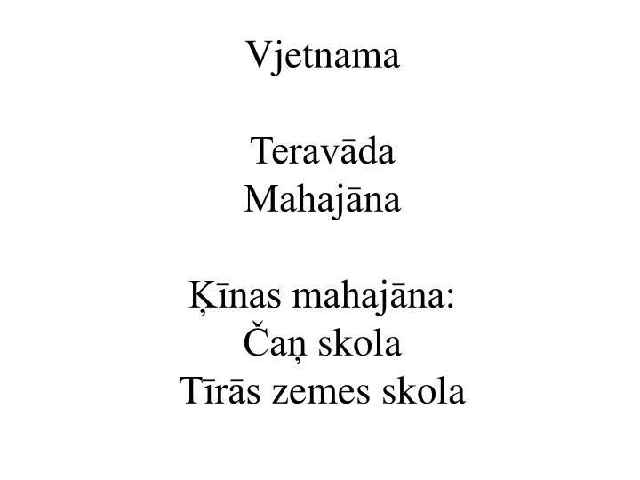 Vjetnama