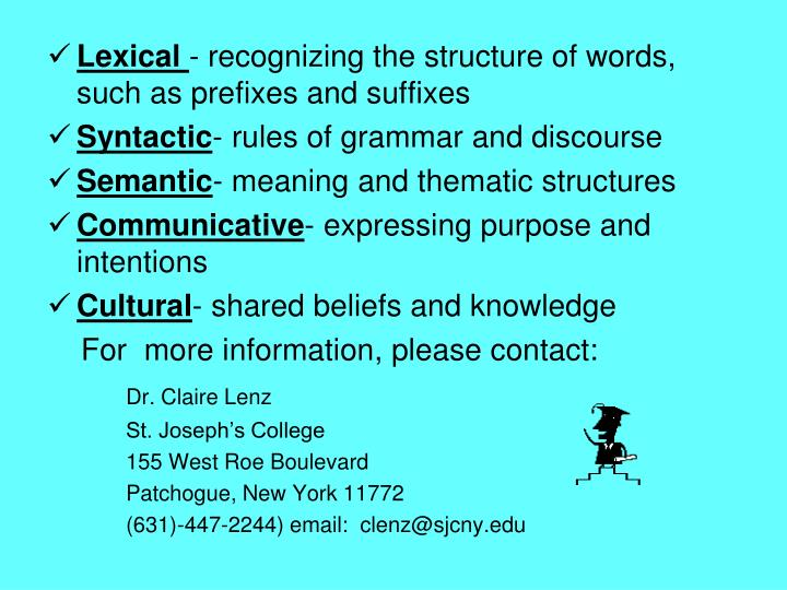 Lexical