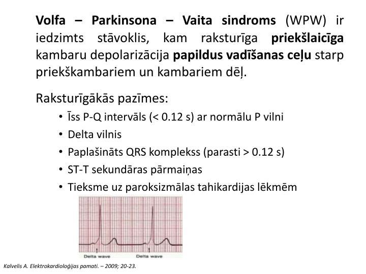 Volfa – Parkinsona – Vaita sindroms
