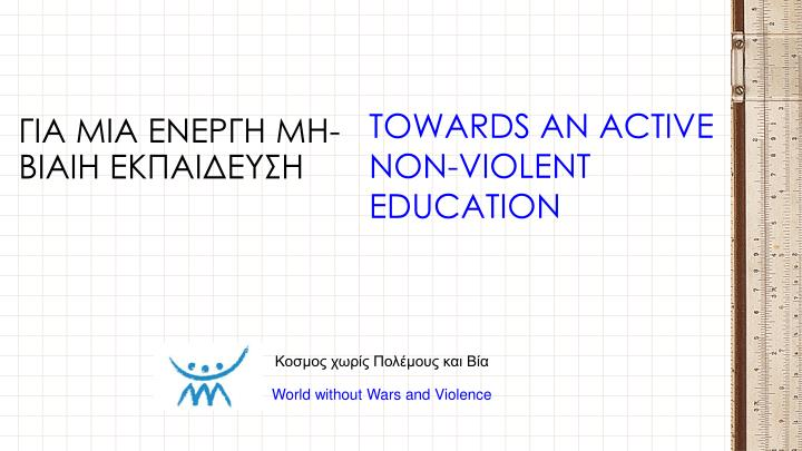 TOWARDS AN ACTIVE NON-VIOLENT EDUCATION